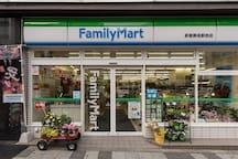 FamilyMart 24hr mini supermarket