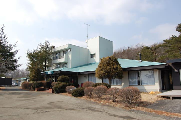 那須スポーツガーデンRoom.No301 - Nasu-machi, Nasu-gun - Bed & Breakfast