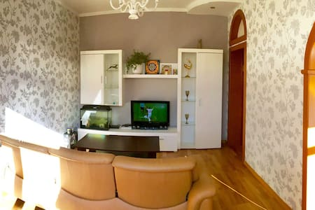 Center of Riga - Appartement