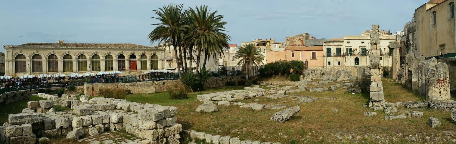 Romantico bilocale ad Ortigia