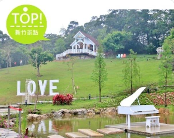 歡迎背包客&單車旅遊、短期洽公&住宿, 提供三日超值溫馨、舒適的住宿體驗~ - Zhubei City - Apartamento