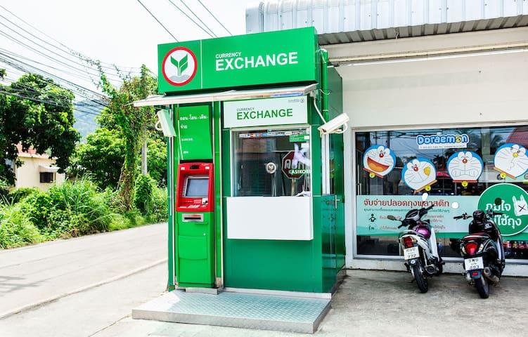 ATM/Банкомат