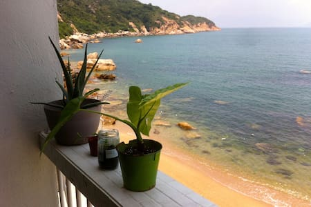 Waterfront flat in Cheung Chau - Hong Kong - Apartemen