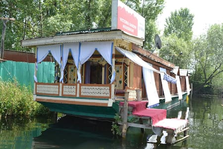 Will come to houseboat Victoria gar - Srinagar - Bateau