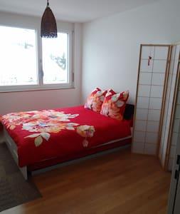 舒适卧室+独立卫生间 - Trachslau - Lakás