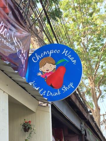 Bed in 8 person dorm in Chompoo Waan Hostel