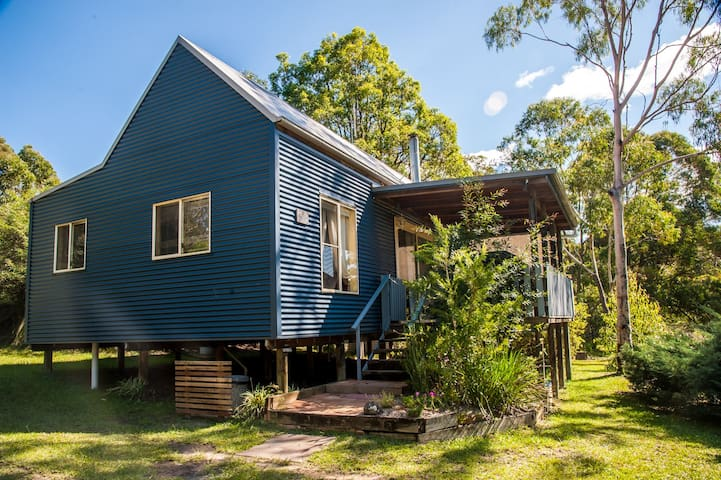 Kiah Cottage - a home away from home