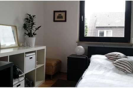 Room near to Stadium/Trainstation - Kaiserslautern