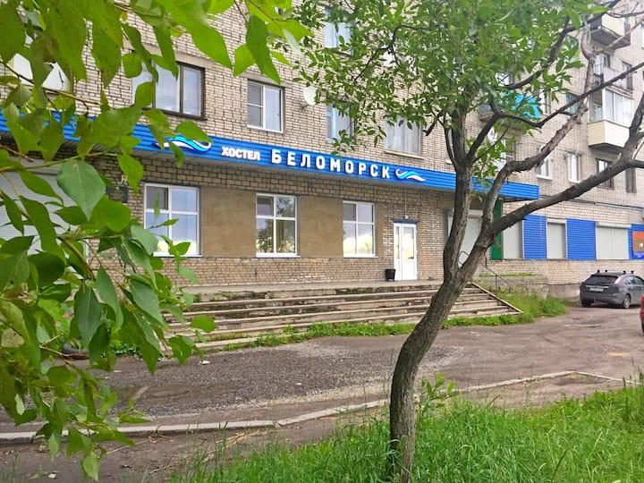 Хостел, Belomorsk