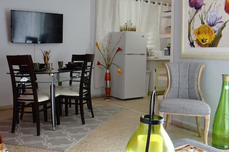 CAPARRA VILLAGE -2 Bedroom Apt -Free wifi - Bayamón