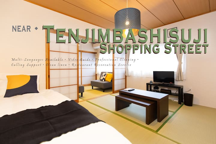 NR JP top 1 shopping ST★Osaka old town atmosphere