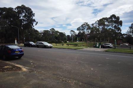 靠近澳大利亚麦考瑞大学/麦考瑞购物中心 - Macquarie Park - Leilighet
