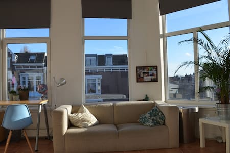 Cozy double bedroom in the center of Rotterdam - 鹿特丹 - 公寓