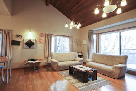 星野エリア内別荘 HOSHINO area SPA COTTAGE - 北佐久郡 - บ้าน