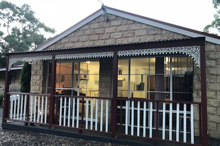 Country Retreat 20mins from CBD