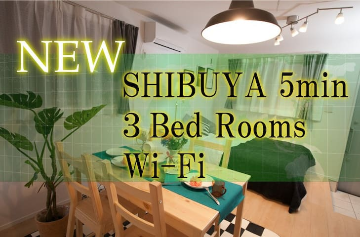 【Open Price】Our room is as if a comfortable hotel - Setagaya-ku - Appartement