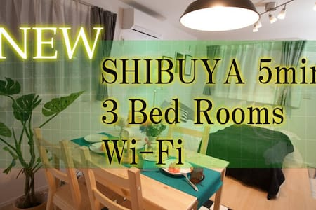 【Open Price】Our room is as if a comfortable hotel - Setagaya-ku