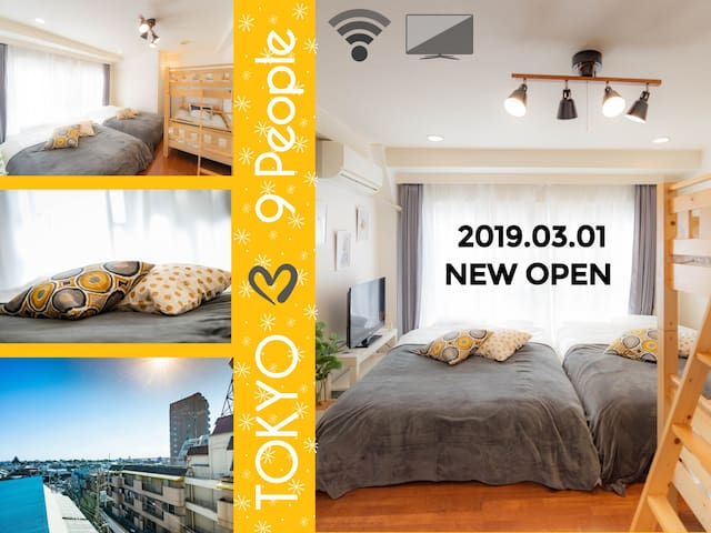 ▼Opening Sale▼Great access to Shinjuku/4mins Sta!