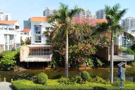 万泉城21空中花园别墅客栈A\A、B、C - Beihai