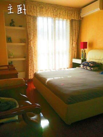 室内温馨的布局+公园般的小区环境,令所有来客流连忘返,相信您也不列外! - Beijing - Lägenhet