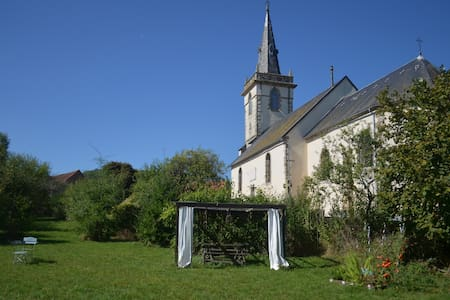 Ein hängender Garten ... - Savilly - Дом