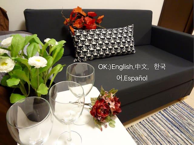 Akihabara秋葉原,Ikebukuro池袋&Shinjuku新宿JR1min+Wifi,9P - Toshima-ku - Apartment
