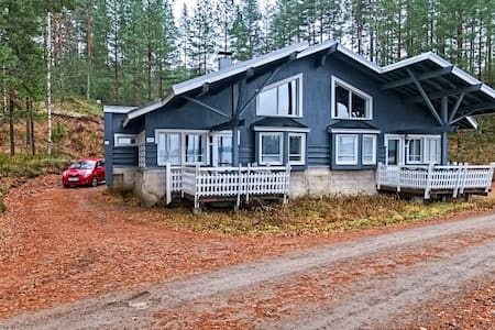 5* Коттедж ОТ Holiday Club Punkaharju Финляндия - Savonlinna