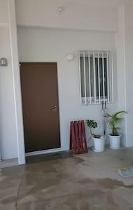 Guest room AQUA - Ishigaki-si - Rumah