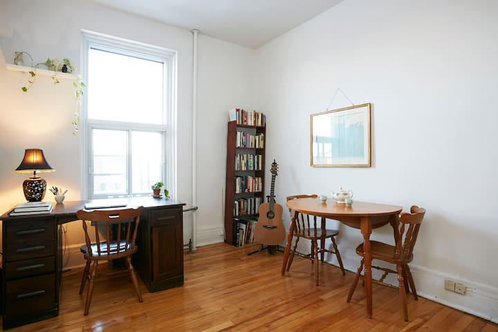 Mile End White Flat //1 bedroom - Montréal - Appartement