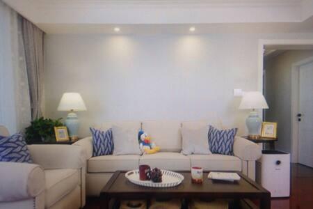 Nordic style room - Arcos de Valdevez - Квартира
