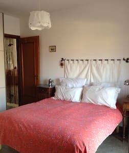 Camera a due passi dal centro città - Aosta - Appartement