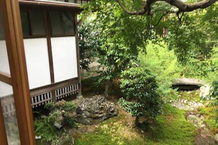 お寺の中の宿 - Сакё, Киото - Квартира