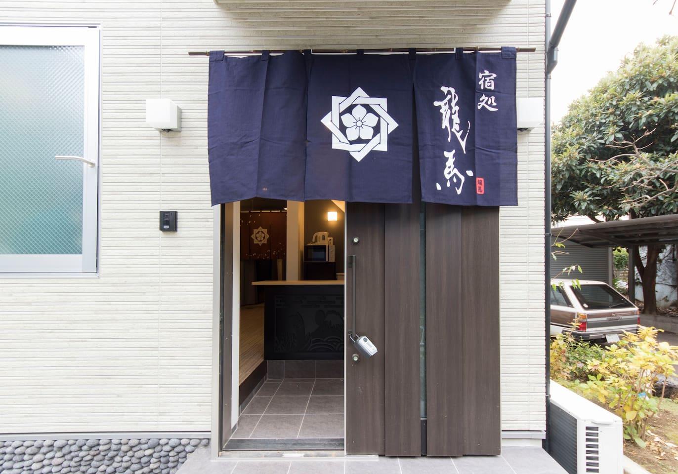 玄関(Entrance)