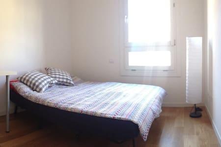 Cozy room with private bathroom in Verona - Verona - Huoneisto