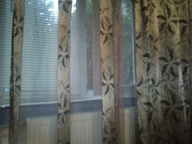 1prv room - Oakley - Apartamento