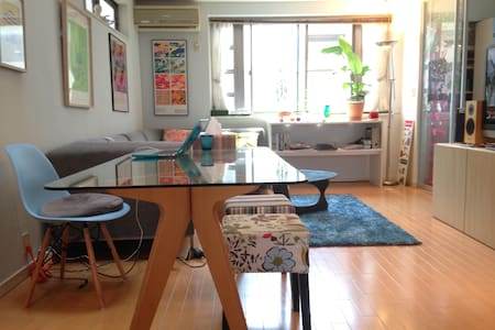 Shibuya is very near, Happy room on 1st floor - Setagaya-ku - Casa