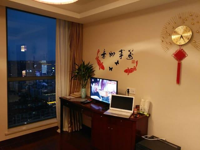 舟山东港海边温馨小筑~近朱家尖,普陀山,桃花岛,东极岛 - Zhoushan - Apartment