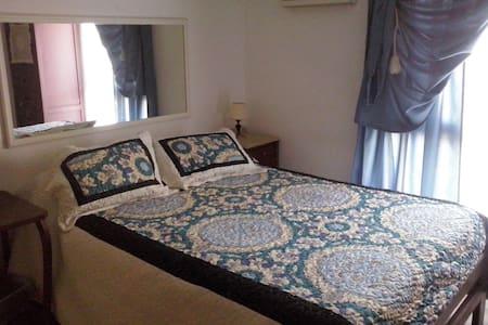 Céntrico, cómodo, lindo - Apartamento