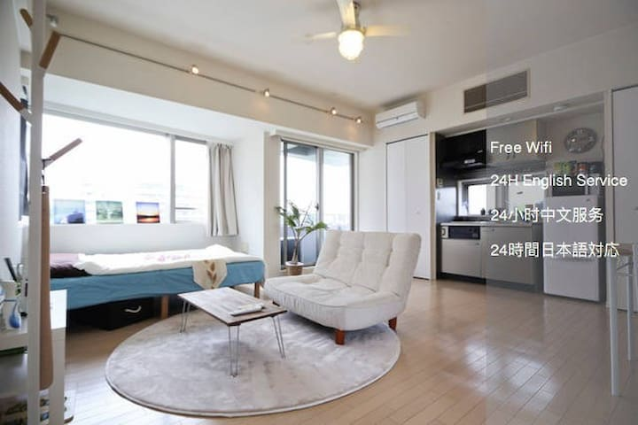 Spacious 35㎡ Sunny Room in Ebisu Hiroo# Free wifi - Shibuya-ku