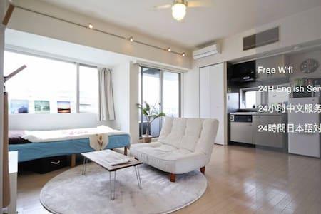 Spacious 35㎡ Sunny Room in Ebisu Hiroo# Free wifi - Shibuya-ku - Apartemen