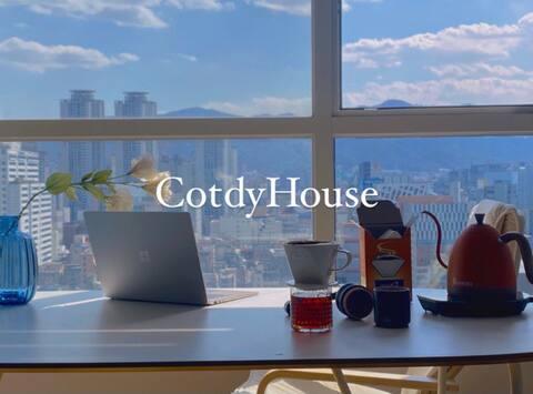 CotdyHouse : 코트디하우스