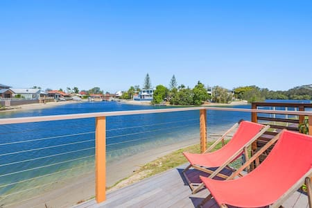 ESTUARY RETREAT - WATERFRONT GETAWAY ON THE TWEED - Tweed Heads - Villa