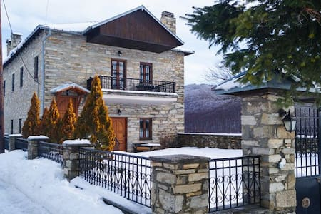 Villa Arcturia - Nymfaio