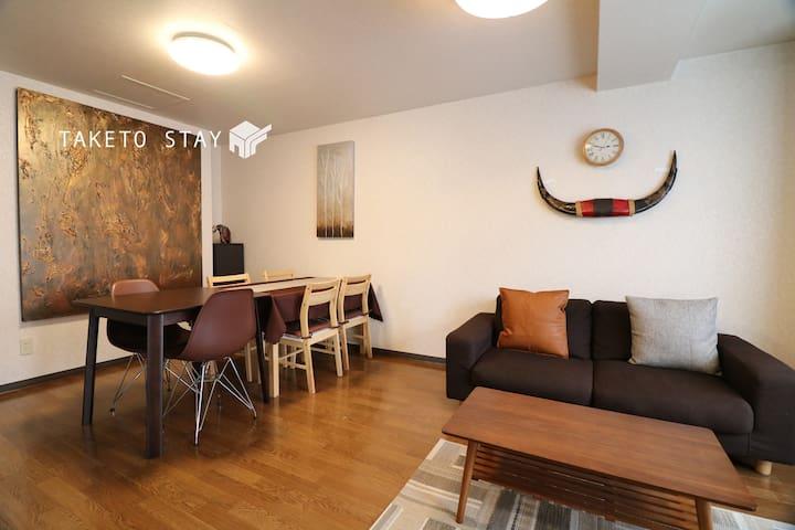 SY401 :Max6ppl/3bedroom spacious art /Free pickup