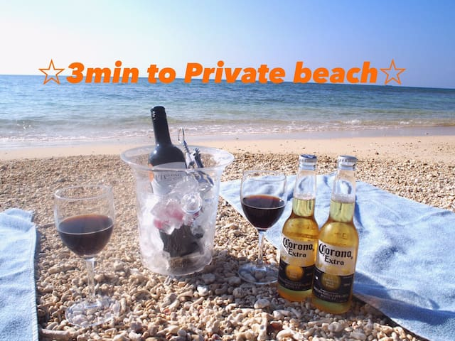 ★Only 3min to Private beach★