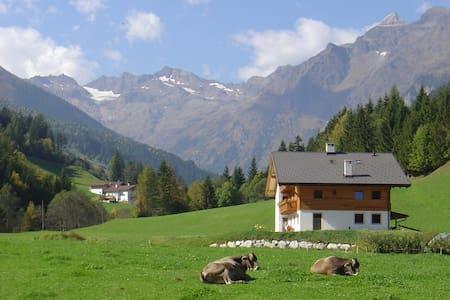 Urlaub am Fluenerhof - Reisenschuh - Huoneisto