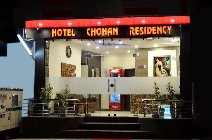 Chohan Residency, Amritsar