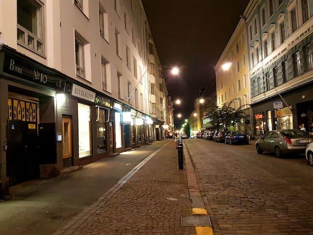 Lilla Erik