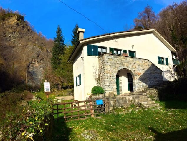 Alice's home2- the ancient mill - Vallepiana - Casa