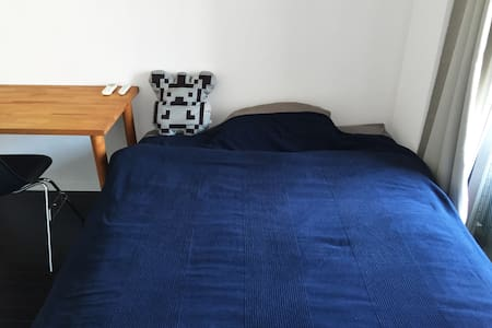 Price down! Shibuya & Yoyogi-Park / Simple & Clean - Shibuya-ku - Apartment